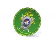шевроны для Школы молодого следователя Следственного комитета Российской Федерации
