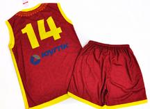 сублимационная баскетбольная форма для ЮУГПК