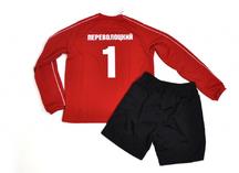 Вратарская футбольная форма с шортами