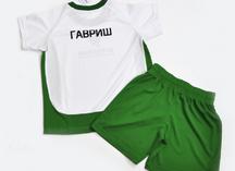 футбольная форма детская