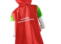 Манишка для волонтеров Адамовского района
