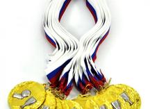 Медали футбольные, золото