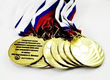Медали футбольные, Вартанефть