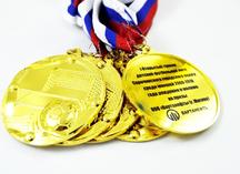 Медали футбольные. Вартанефть