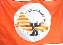 флаг с сублимационным нанесением логотипа