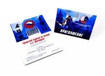 Приглашение на городской турнир по айкидо