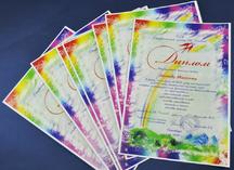 дипломы: дизайнерский картон, цифровая полноцветная печать