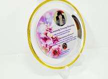 Наградная тарелка для поздравления главы Сорочинского городского округа