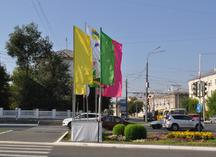 Флаги ко Дню города Оренбурга, Проспект Победы.