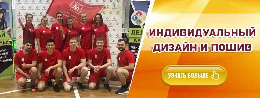 http://dizain-proekt56.ru/sport-proekt/sport-proekt.-tovary/sportivnaya-forma/sublimacionnye-sportivnye-kostyumy.html