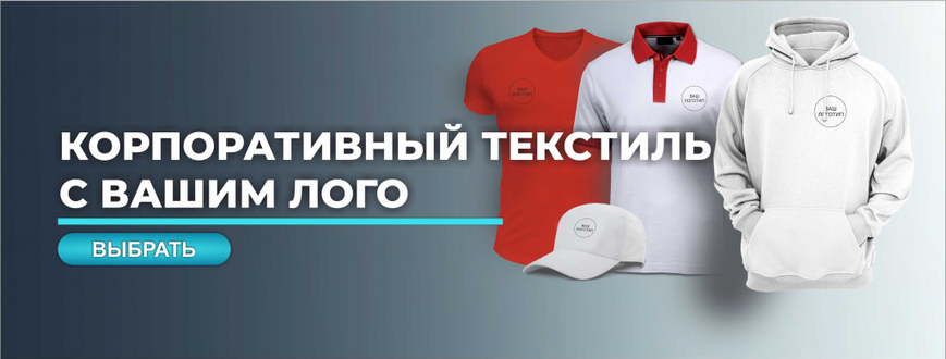 https://dizain-proekt56.ru/dizajn-proekt/dizajn-proekt.-tovary/tekstil.html