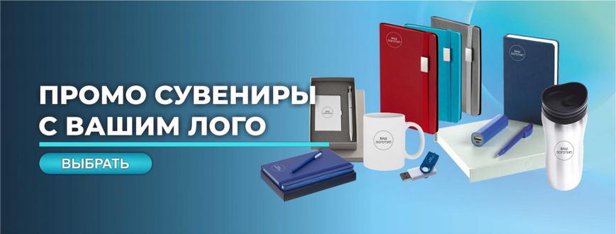 https://dizain-proekt56.ru/dizajn-proekt/dizajn-proekt.-tovary/suvenirnaya-produkciya.html